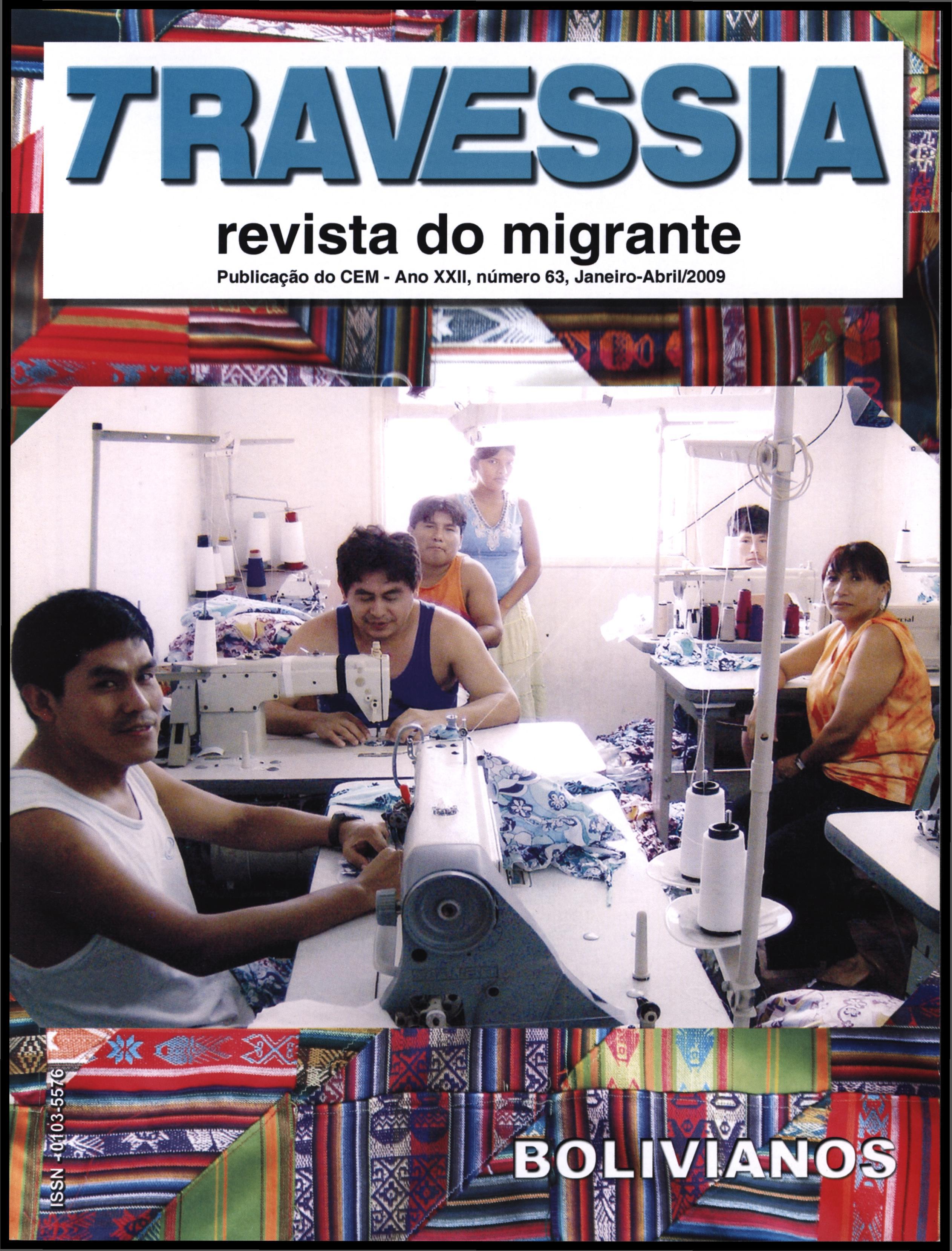 Visualizar n. 63 (2009)